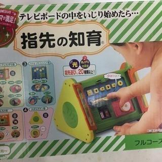 ベビー おもちゃ 指先の知育 フルコース