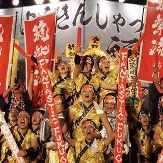 【2019】福岡市のよさこいチーム「流」は新メンバーを募集しています!