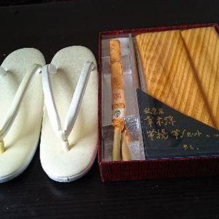 新品未使用、草木染め帯揚げ帯締めセットと草履