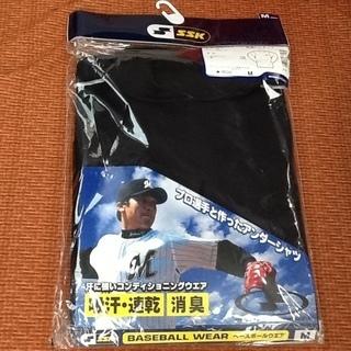 【スリーコイン】未使用品 プロ選手と作ったアンダーシャツ SSK...