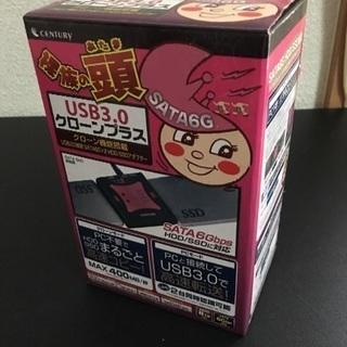 裸族の頭(HDD、SSDコピー機)