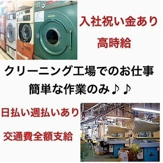 n232  【即入寮対応・寮費無料・入社祝い金24万円】大人気の...