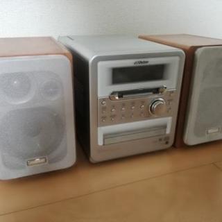 ★4/6までの販売! ★Victor☆カセットテープも聴ける!C...