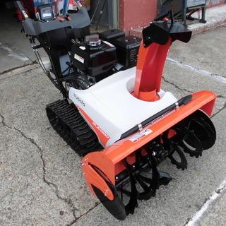 クボタ 除雪機 SLA-1280 未使用品 新品参考価格¥630000