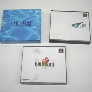 プレイステーション用 ソフト ファイナルファンタジー コレクション...