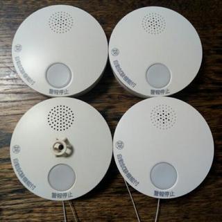 [中古品] 住宅用火災報知器 煙式3台 熱式1台