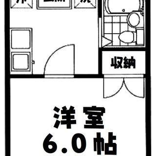 【板橋区成増2】物件コード:09164 2人入居可♪初期費用軽減キ...