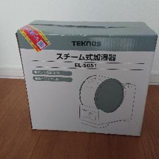 加湿器  未使用品  TEKNOS EL-SO51