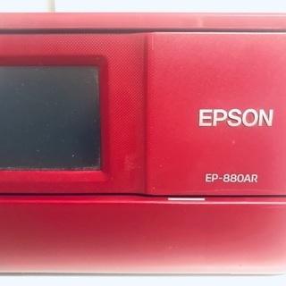 EPSON プリンタ【赤】