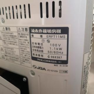 セラムヒート ダイキン - 家電