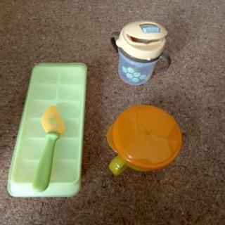 離乳食、おやつ用品