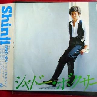 原田真二 「シャドー・ボクサー」 中古EPレコード