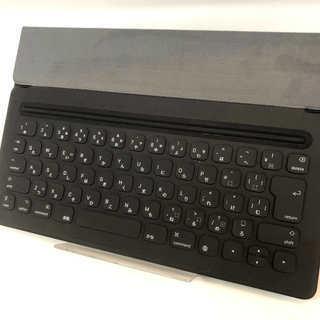 iPad Pro(アイパッドプロ)用スマートキーボード