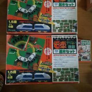 電車やりたい放題2個セット - 松戸市