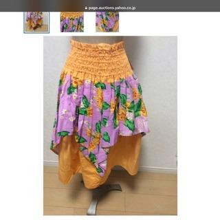 新品アロハ、フラダンス衣装 スカート ハイビスカス柄