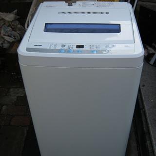 洗濯機をあげます(取りに来ていただけるかた)