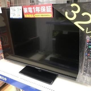 安心の動作保証!32インチ P anasonic 液晶テレビです。