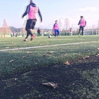 社会人サッカーチーム2021年シーズンメンバー募集^_^