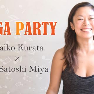 YOGA PARTY ~クンダリーニヨガ体験イベント~