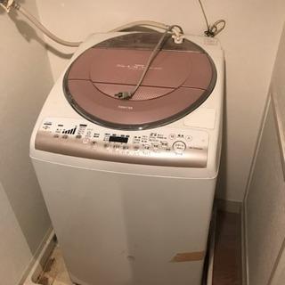 東芝 洗濯機AW-70VE(洗濯7kg乾燥4.5kg)