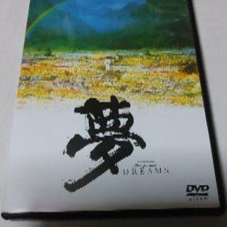 DVD黒澤明『夢』スティーブンスピルバーグ提供(値下げ!)