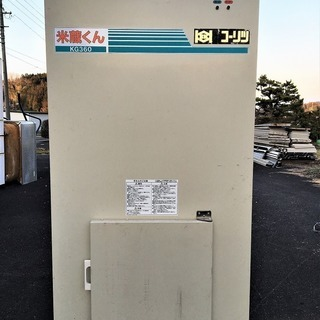 【恵那・ひまつぶし堂】中古 クボタ  米蔵くん「KG360」