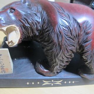 【未使用品】北海道 木彫りの熊 山本光雲作 台座付き