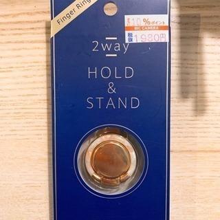 【新品】携帯リング 2Way