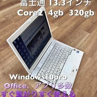⬛️富士通 BIBLO 13.3インチ/Core2 P8700/4...
