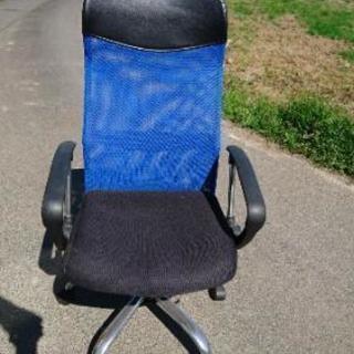 椅子 値下げ