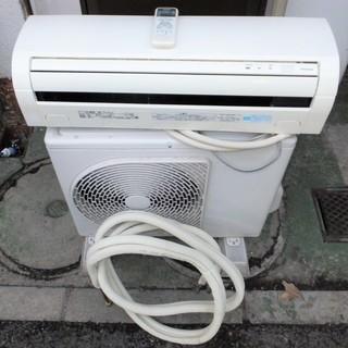 ☆東芝 TOSHIBA RAS-221DS 冷暖房除湿 家庭用ルー...