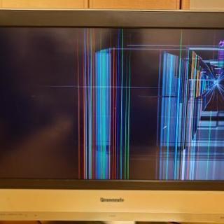 ジャンク品テレビ