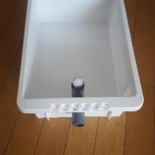 オーバーフロー付き容器(白)残り2個