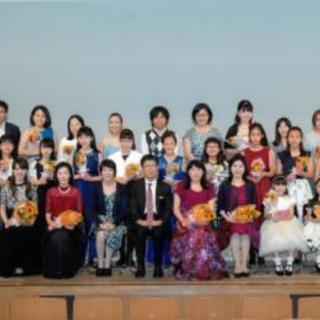 大森音楽教室