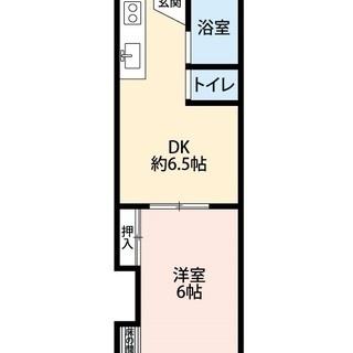 1DKの広々したお部屋です♪初期費用5万円!ジモティーでしか成しえ...