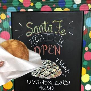 急募 那須町 Cafe Santa Fe