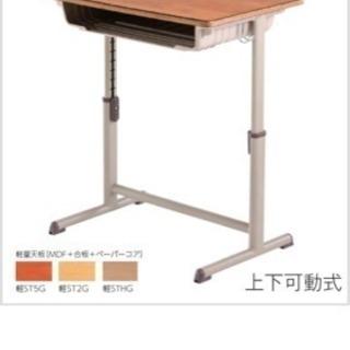 学習机➕学習椅子の2点セット(受け渡し決定)