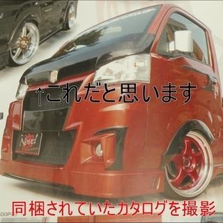 ハイゼット用エアロ 翔-PRODUCE S500Pハイゼット用 3...