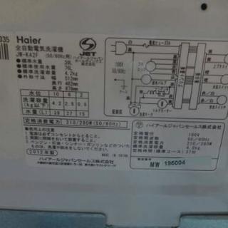 小型・軽量 ハイアール 全自動洗濯機  4.2kg ★ 2012製  − 岐阜県
