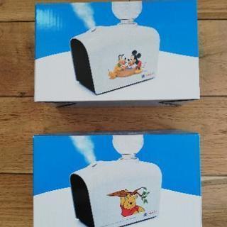 ディズニー加湿器 非売品 二個セット