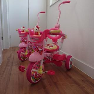 三輪車 ハローキティ 折り畳み 2台有り 双子 別売り可