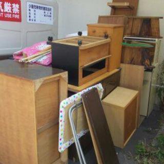 小樽市 便利屋をお探しなら! 札幌市便利屋タクミ 美園店 - 札幌市