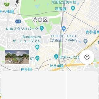 3月24日代々木公園夜桜会🌸17時~ワンコイン