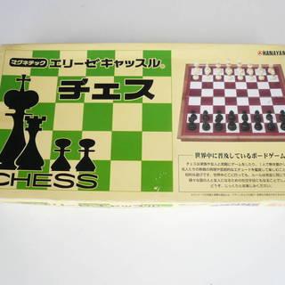 マグネチック エリーゼキャッスル チェス