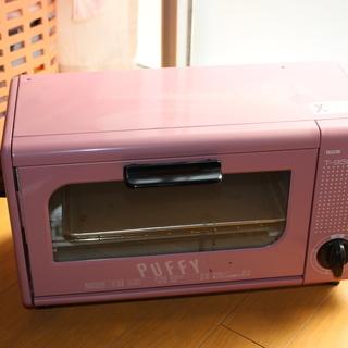 タニタ オーブントースター 820W【昭和レトロ ピンク色】