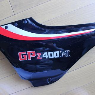 GPZ400F サイドカバー