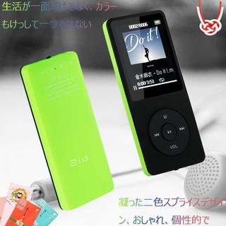 ■格安 MP3プレーヤー 【70%OFF!期間限定】