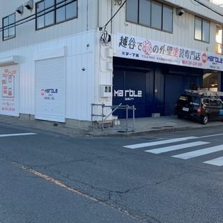 埼玉県で外壁塗装をお考えならマーブルにお任せ下さい! 越谷市・春日...
