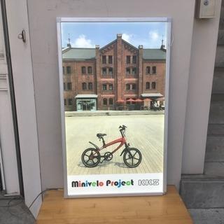 期間限定プライス!オシャレな電動自転車 原宿で展示販売
