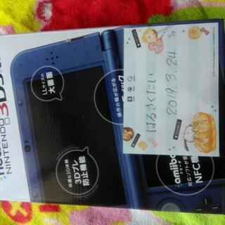 新品未使用☆ ニンテンドー new3DS LL  メタリックブルー